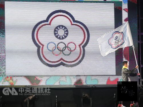 Taiwan bags 1 gold, 3 silver, 2 bronze medals at Youth Olympics