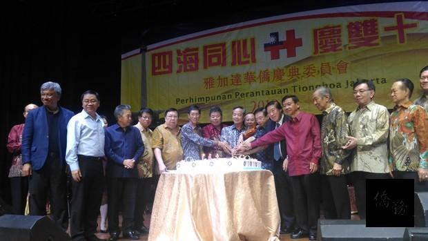 印尼雅加達僑學界熱鬧慶雙十
