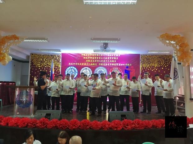 丹轆省菲華防火會慶祝40週年 陳曉雲接任理事長