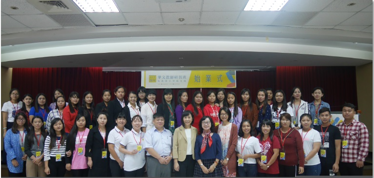 Yu-O Jung, the director of the Department of Education Affairs of OCAC (front row, in the middle)and Jen-Shing Lin, the Vice Dean of NTNU (National Taiwan Normal University) Extension, School of Continuing Education,take a picture with teachers from Myanmar.