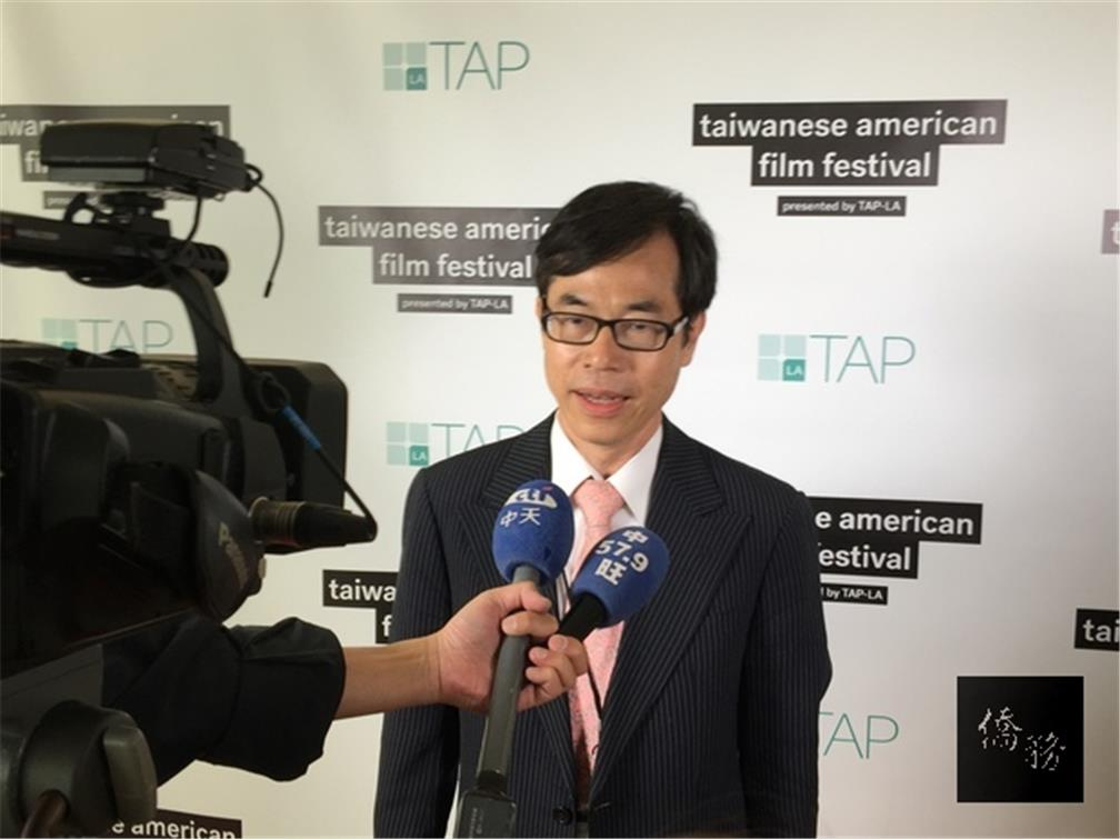 Director Tony Ong of Culture Center of TECO in LA attended 1st Taiwanese American Film Festival.