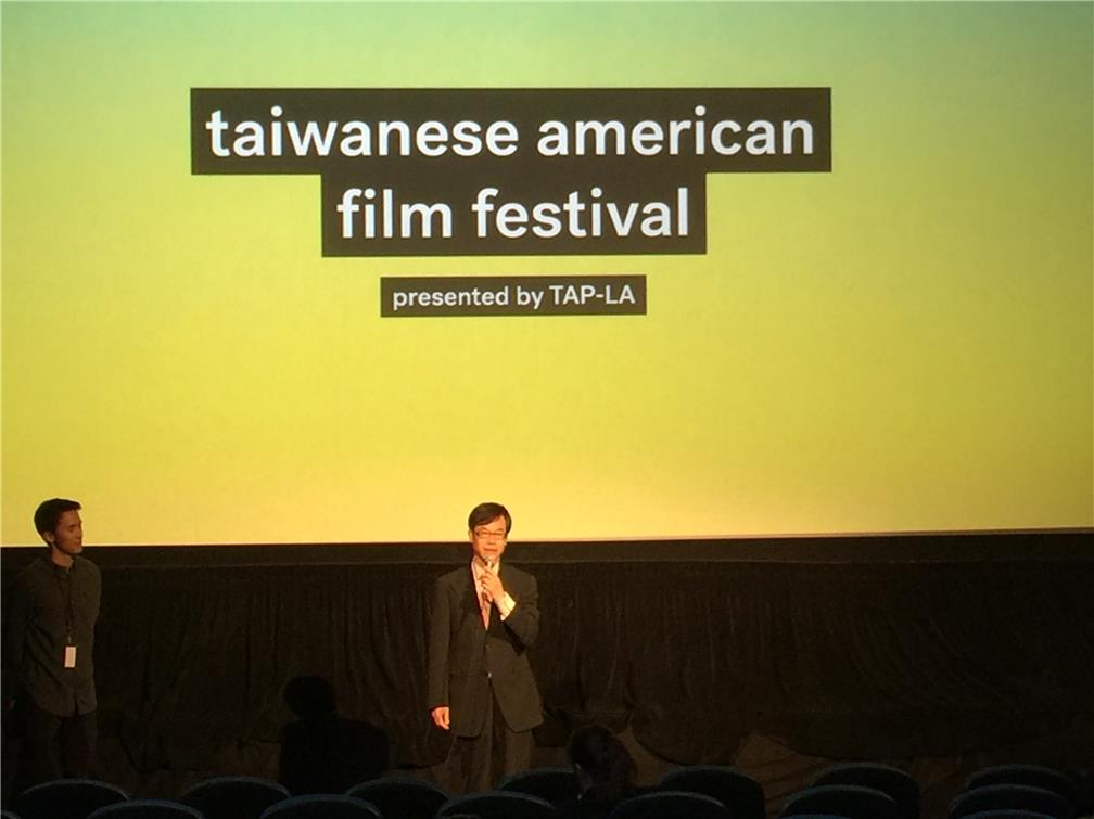 Director Tony Ong of Culture Center of TECO in LA delivered a speech.