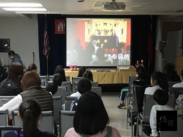 現場以短片介紹臺灣童玩,增進參加小朋友與家長的認識