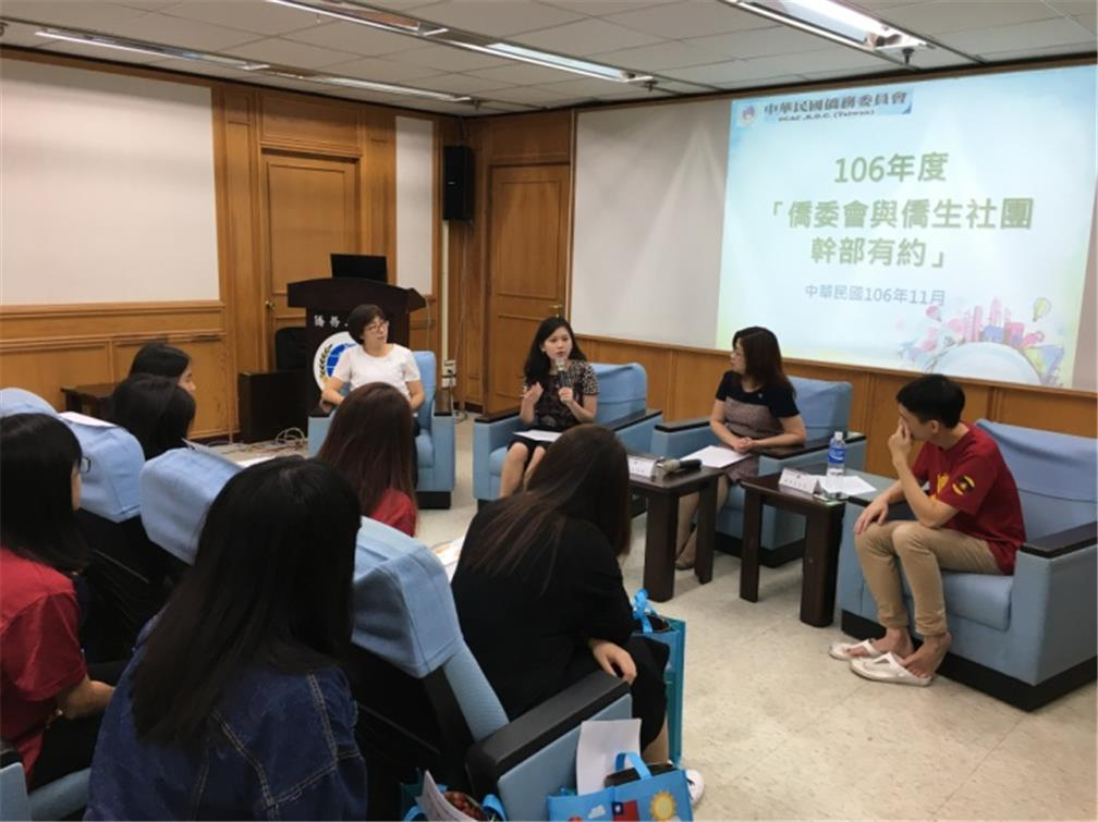The event enhanced Overseas Compatriot Students Associations' interaction with OCAC.