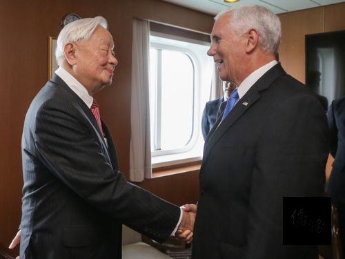 Taiwan's APEC rep holds talks with U.S. Vice President Pence (update)