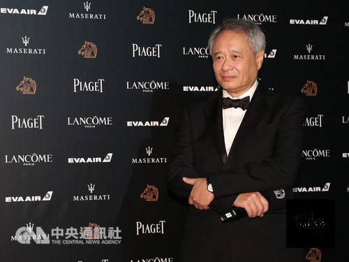 Golden Horse: Ang Lee calls for film industry to be respected