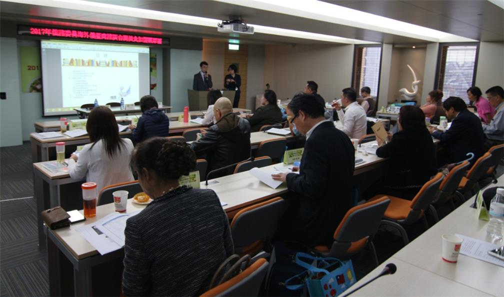2017 Overseas Workshop on Franchise and Startups to Promote Taiwan Delicacies