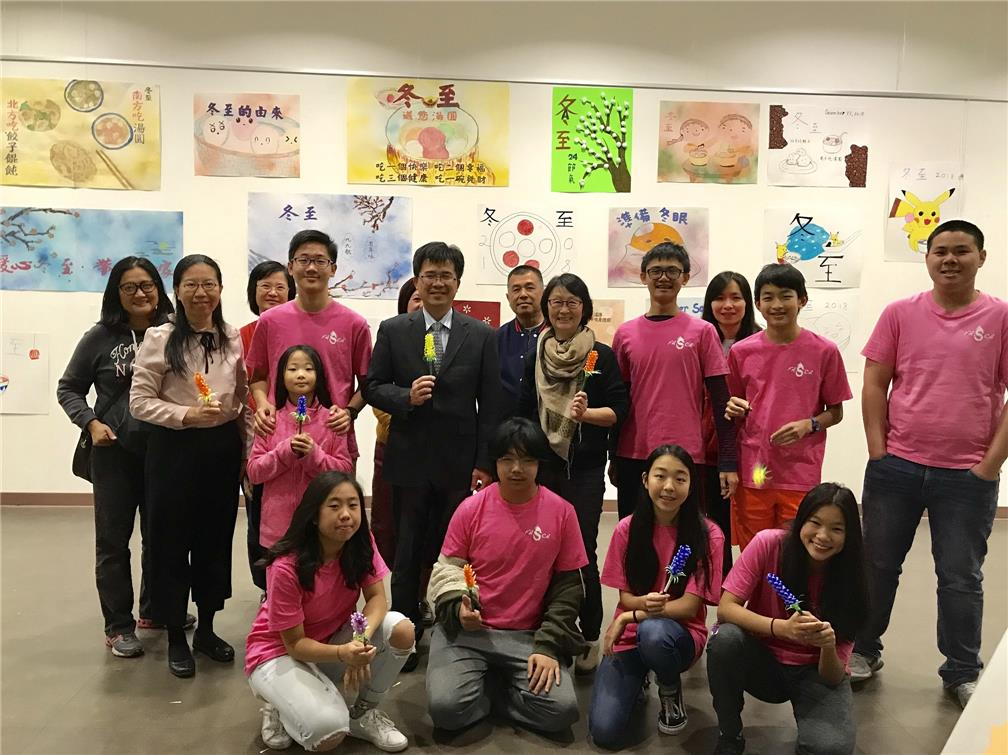 The Training Program of 2018 Formosa Association of Student Cultural Ambassadors (FASCA) in San Francisco Bay Area
