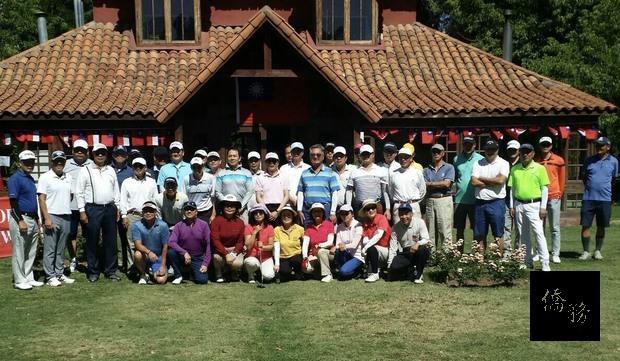 智利華人高爾夫球聯誼會舉行臺灣盃高爾夫球賽,以球會友、凝聚僑心。