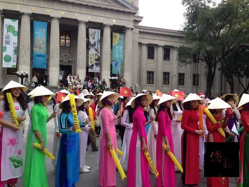 Migrants day celebration in Taiwan