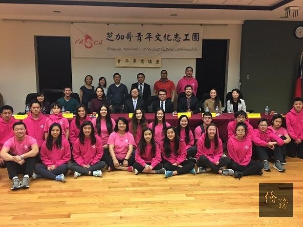 FASCA志工與TAP專業青年合影,坐者右3:連浩威。