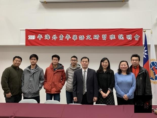 曾參與海外青年華語文研習班暑期班的姚仲澤、姚松賢、楊一正(左二至左四)分享在台灣的上課心得。