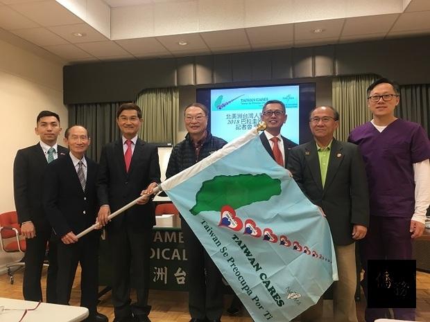 朱文祥為北美洲臺灣人醫師協會(NATMA)國際醫療義診團授旗。