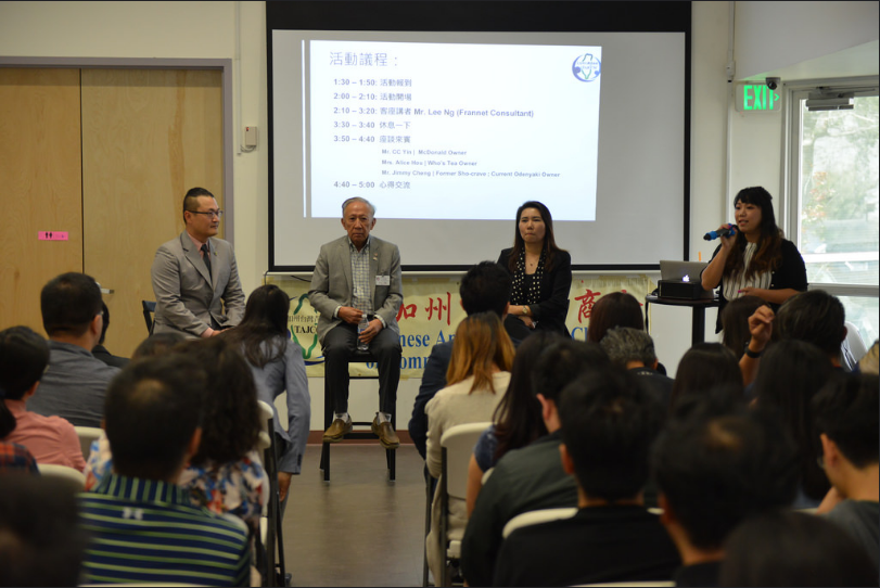 "Taiwanese American Junior Chamber of Commerce Northern California Holds ""Ins and Outs of Franchising"" Lectures"