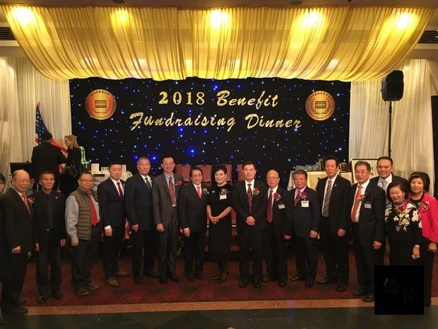 紐約中華總商會歡慶115週年 表揚華社有功人士