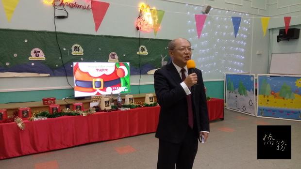 倫敦中華學校耶誕聯歡 寓教於樂