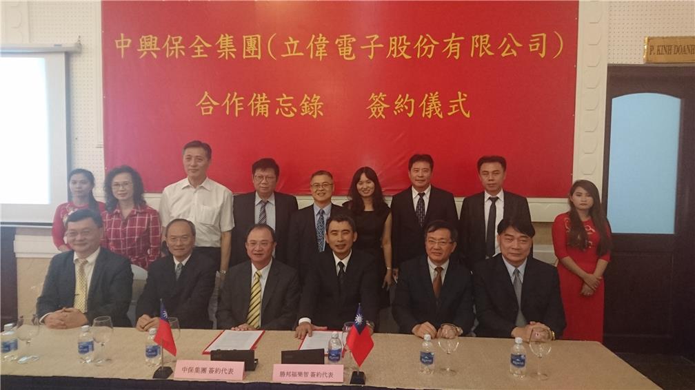 簽約儀式結束合影(第一排由左至右)梁光中、吳新興、周興國、吳明穎、阮進洪、簡智明.JPG