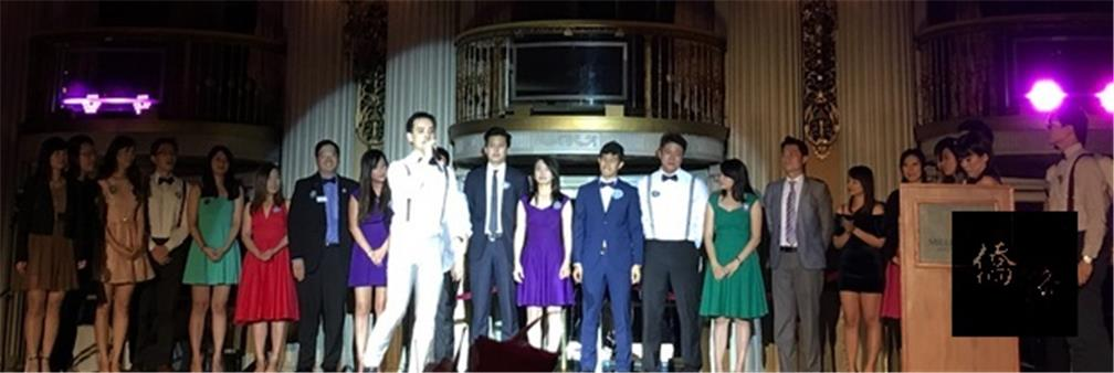 The Taiwanese American Chamber of Commerce of Greater Los Angeles-Junior Chapter (TJC) held its 2017 annual meeting noon on December 2 at Millennium Biltmore. The event was attended by almost 300 TJC members and representatives of Los Angeles youth groups.