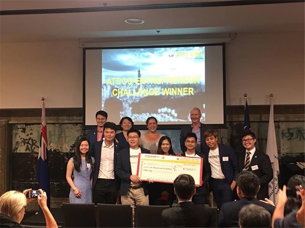 The winner of the ATCCQ Entrepreneur Challenge Workeroo won AUD1,500
