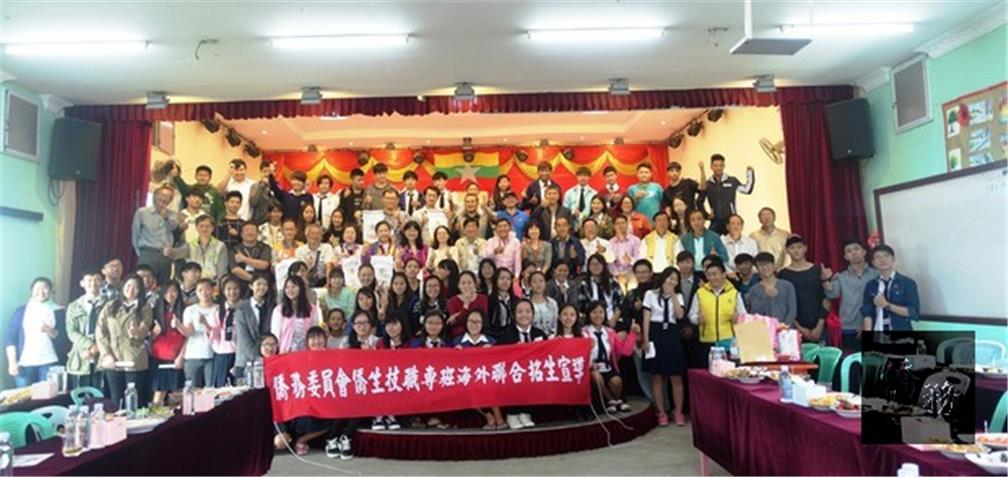 Members of the OCAC 2018 Academic Year Vocational Education Program for Overseas Compatriot Students Myanmar regional joint recruitment delegation, with Principle of the Mandalay Confucian School Zheng-rong Yin, Vice Principle Hong-chang Tu, Chao-gang Zhang, Shao-long Yu, De-jun Zhao, and participating students. (Photo provided by the TECO Office in Myanmar)