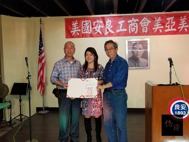 蕭蓓如(圖中)頒發感謝狀予梅惠照(左一)及盧浩文代表(右一)接受。