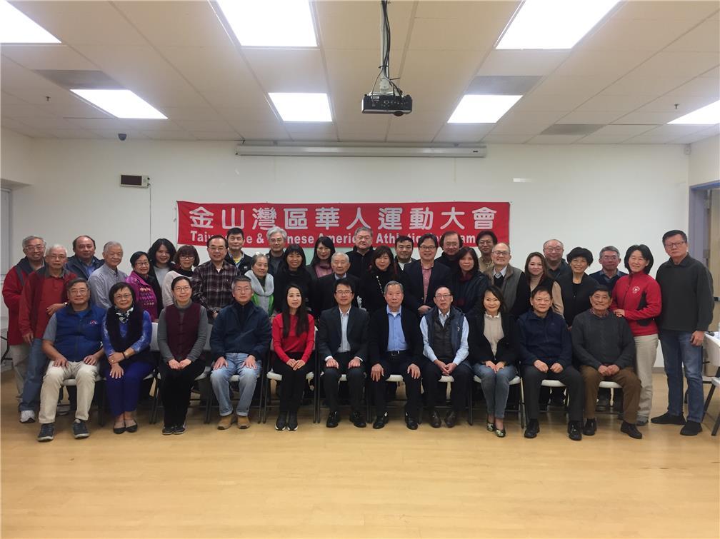 2019年1月第2則照片4-華運會團體照.JPG