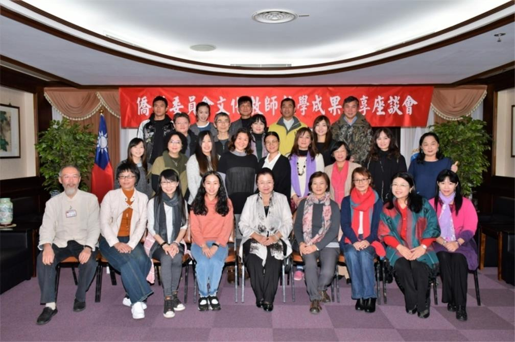 OCAC Holds 2017 Taiwanese Culture Teachers' Achievement Symposium on December 13