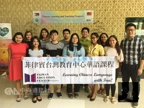 Taiwan language exchange program bears fruit in the Philippines