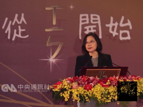 Taiwan must cope firmly with changing circumstances: Tsai