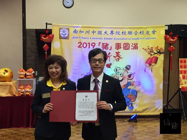 翁桂堂代轉僑委會委員長給何沛芫嘉勉函。