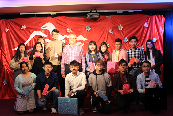 Festive Atmosphere at NCCU's Lunar New Year Banquet for Overseas Compatriot Students