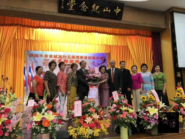 丘菁瑛接任泰國中華會館理事長