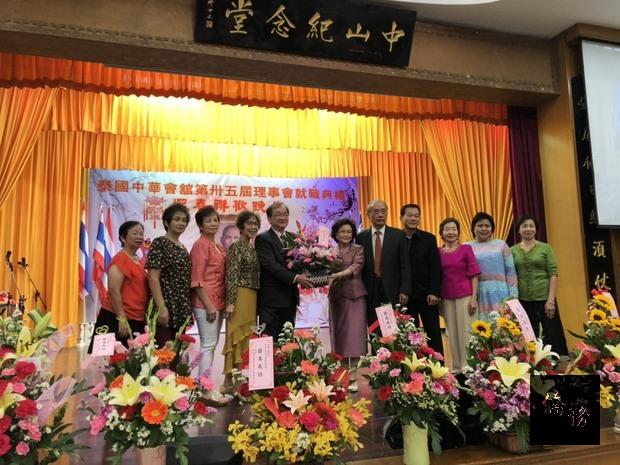 中華會館交接暨就職典禮。
