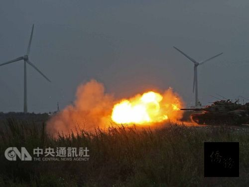 Taiwan military stages joint anti-landing drill
