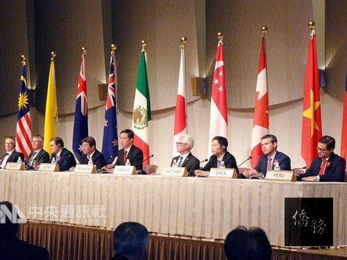 Taiwan to bid for CPTPP as members intend to expand agreement