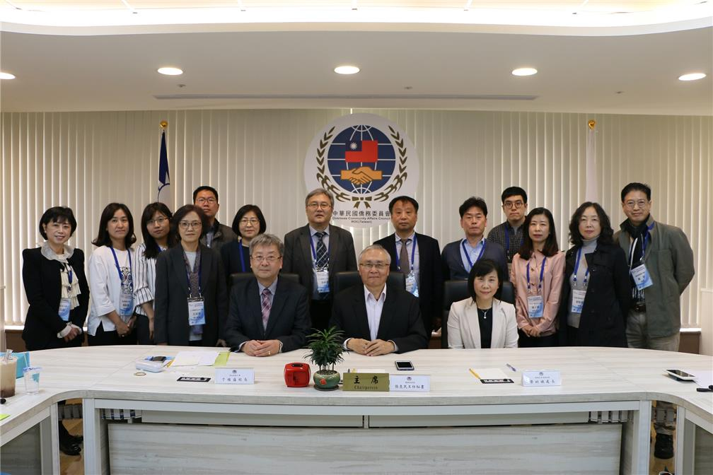 """ The Korean Overseas Chinese School Manager Visiting Group"" Visit the Overseas Community Affairs Council (OCAC)"