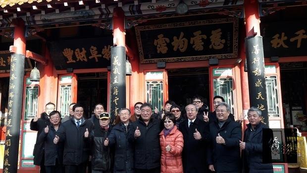 仁川華僑各界在義善堂舉行春節祭祖。