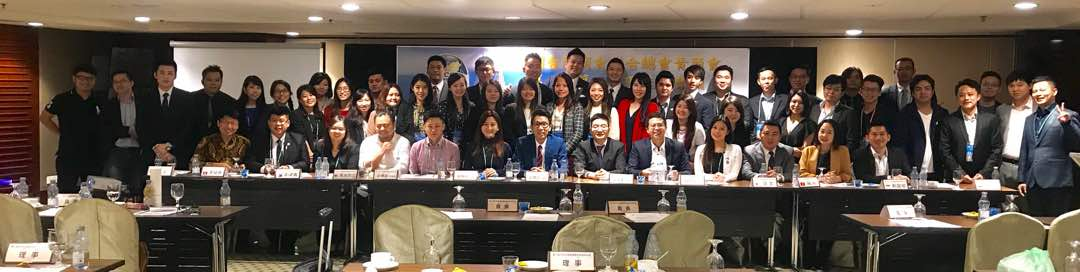 Attendees and guests at the 7th Semi-Annual General Meeting of Asia Taiwanese Chambers of Commerce Junior Chapter pictured together