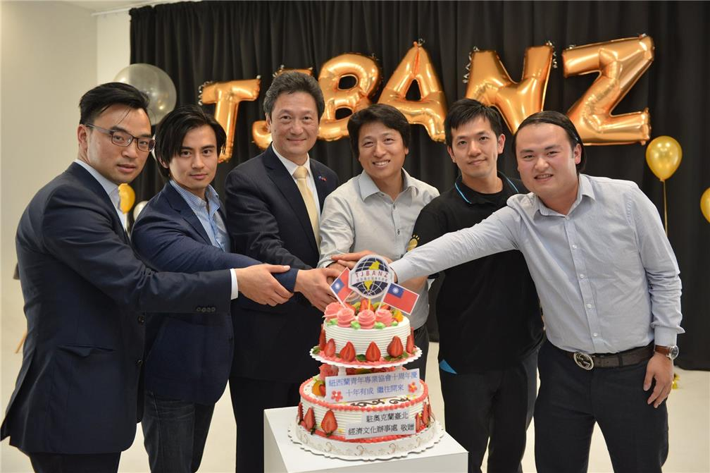 With the full support of the Taipei Economic and Cultural Office in New Zealand, the Taiwanese Junior Business Association New Zealand held the 10th TJBANZ Birthday & Christmas party