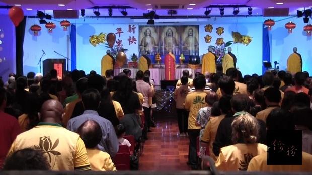 巴西佛光協會義工新春聯誼會 團聚共迎新春