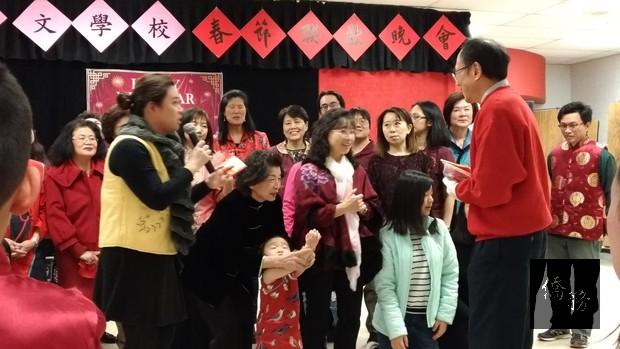 華府中文學校舉辦豬年春節聯歡晚會