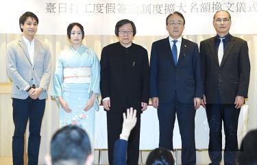 Taiwan-Japan visa program to expand