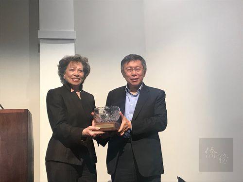 Taipei mayor lauds sister-city ties with Atlanta