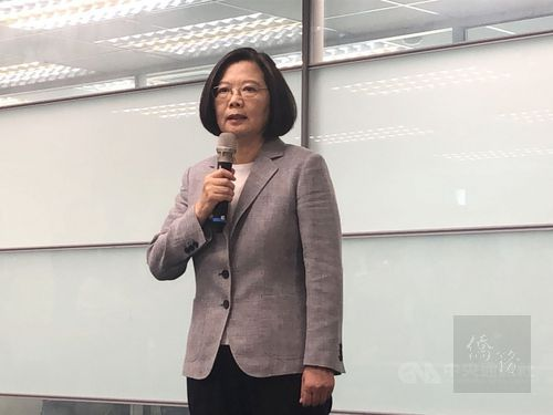 President vows to make Taiwan shine on global stage