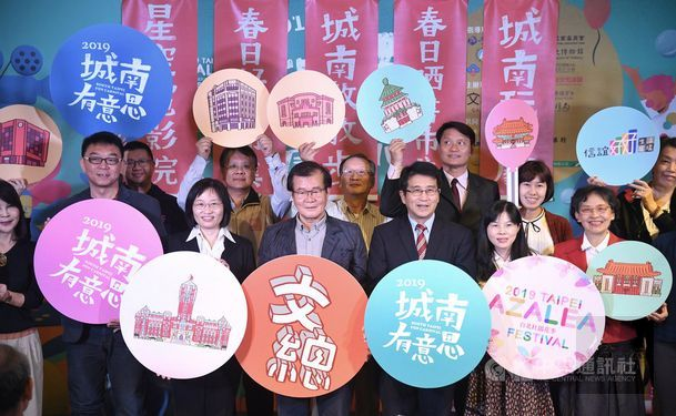 South Taipei Fun Carnival 2019 to feature board game convention