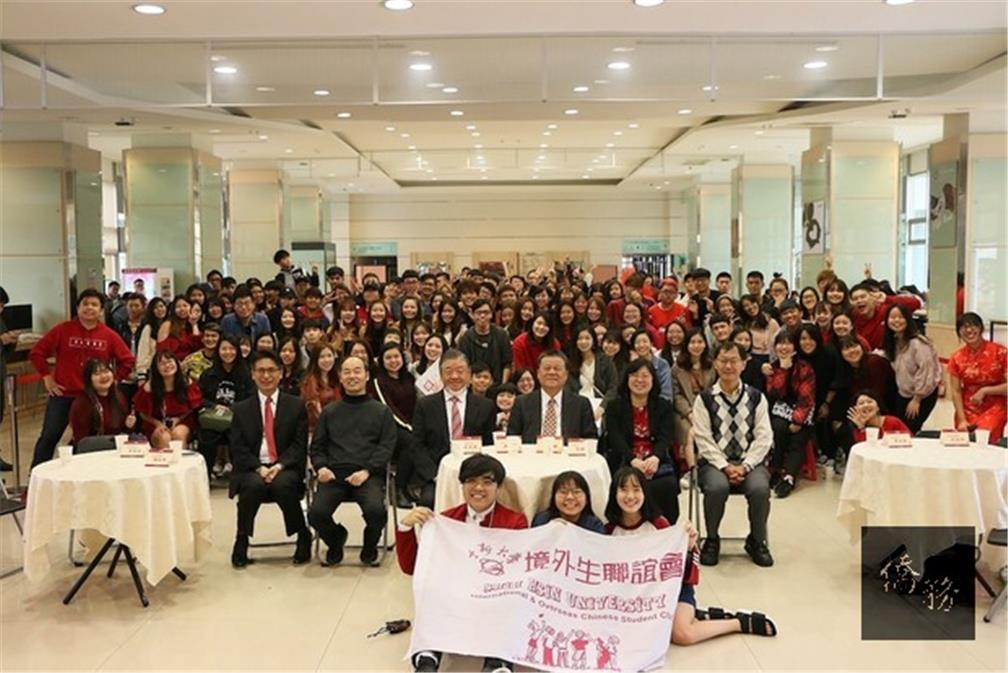Shih Hsin University held Lunar New Year banquet for overseas compatriot students