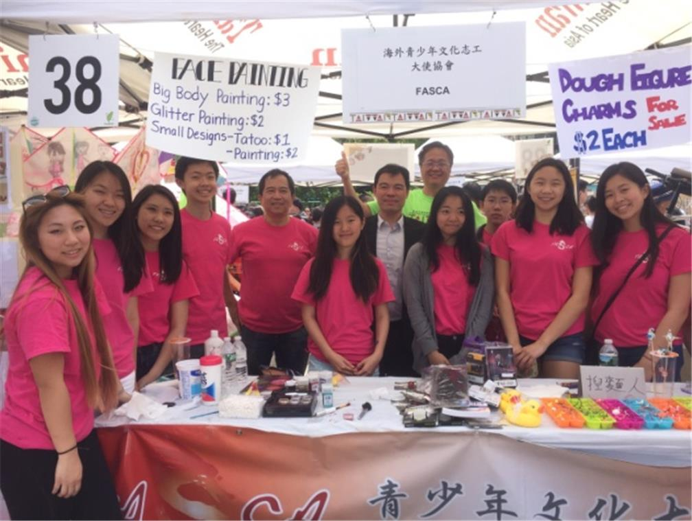 The FASCA members in New York promoted Taiwanese culture on
