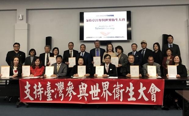 洛杉磯僑界聲援臺灣參加世界衛生大會