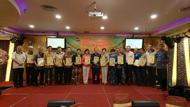 印尼僑界急難救助協會感謝僑界 響應2018年巴路賑災