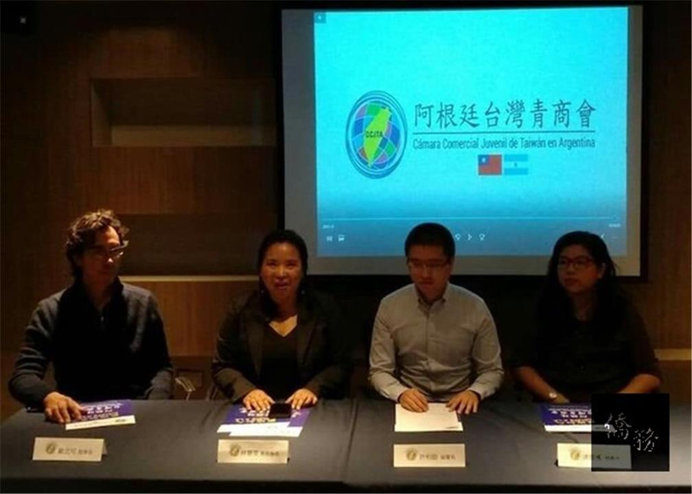 Camara Comercial Juvenil de Taiwan en Argentina holds general assembly, providing an opportunity for young members to interact.